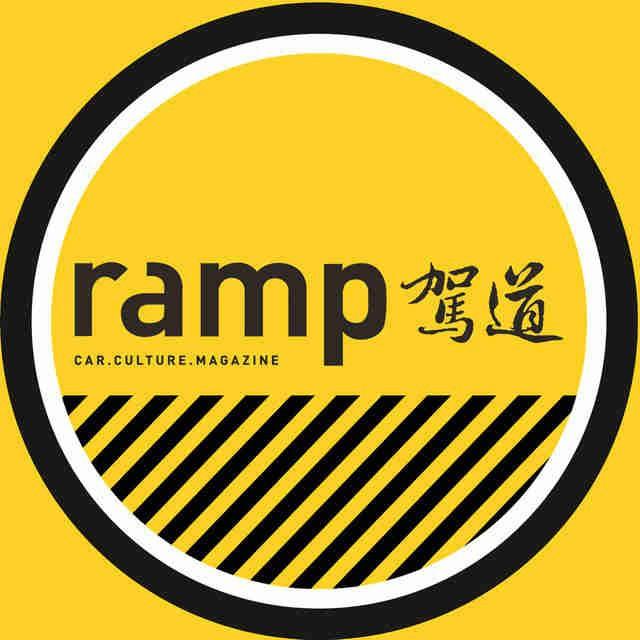 ramp驾道