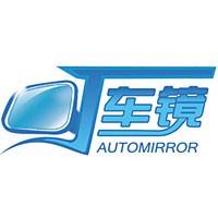 AutoMirror车镜