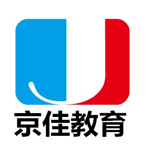 陕西省事业单位招聘