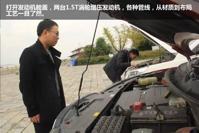 8万级SUV动力擂台 海马S5、宝骏560谁更强