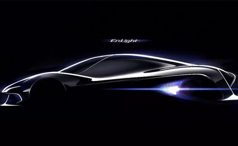 未来科技 广汽EnLight概念车将于2016广州车展首发