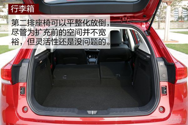 试驾哈弗H2s:谁说哈弗的SUV没驾驶乐趣?