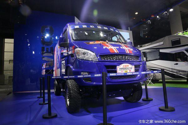 广州车展: 南京依维柯明星阵容很强大!