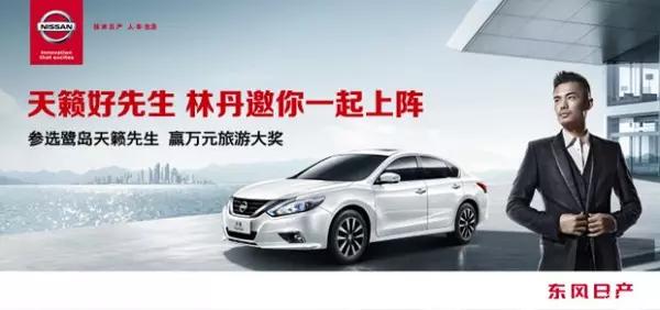 """换个角度看车展 聊聊广州车展的十宗""""最"""""""