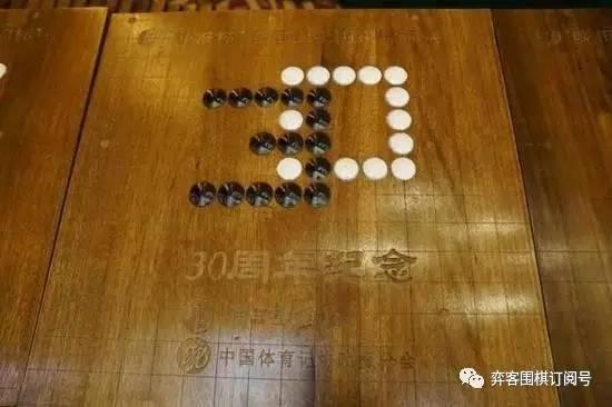 晚报杯:30年撑起中国围棋半壁江山