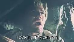 90%中国人对老外的6个最大的误解!