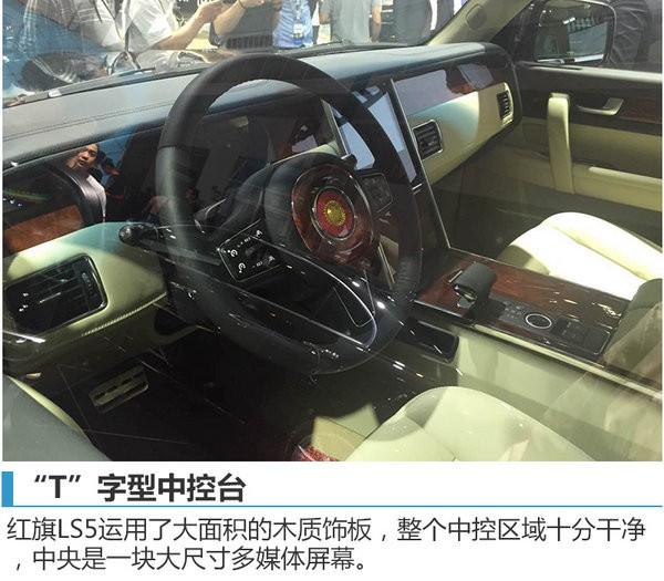 红旗大型SUV明年将上市 竞争路虎揽胜-图