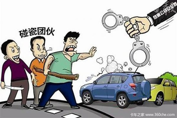 碰瓷党盯上大司机诸多阴阳认栽不v司机货车白狼漫画师图片