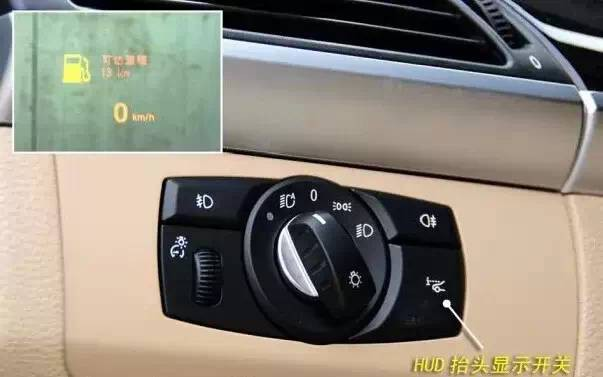全网最全的车内按键作用图解-新浪汽车