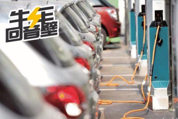 新能源汽车补贴要被取消?2017补贴再降20%
