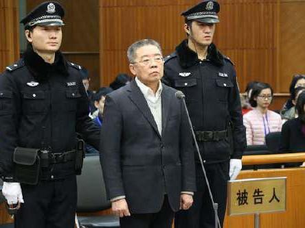 车界最大老虎今日受审:受贿超千万,获刑超十年