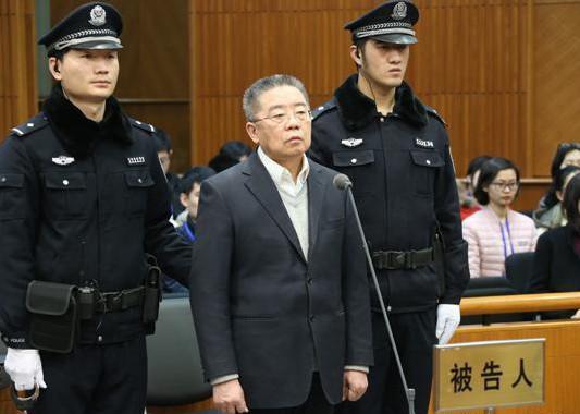 受贿1200多万 一汽原党委书记获刑11年