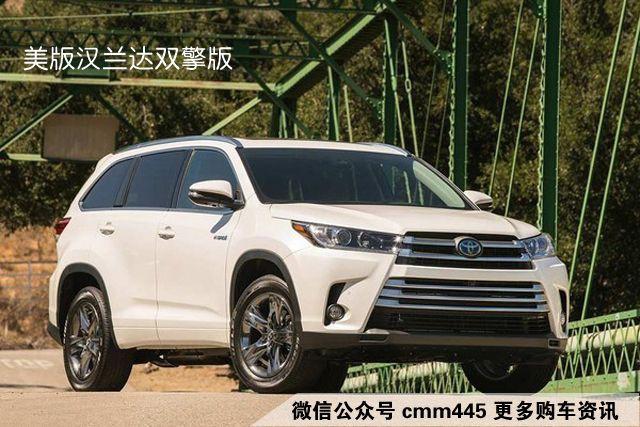 开不坏的丰田有多款新车即将上市 能吊打大众