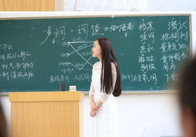 最美女教师气质力压朱茵林青霞,身材远超杨幂张曼玉