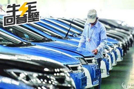北京新能源汽车全面停售?真相并非如此