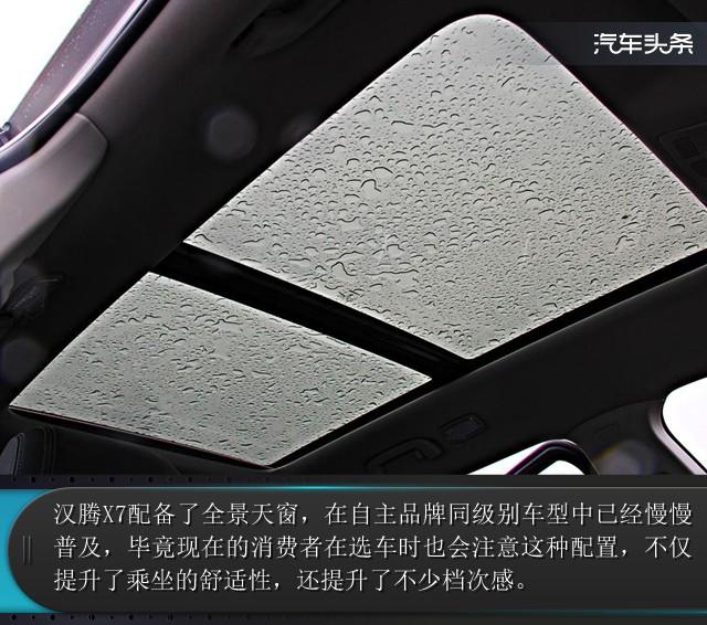 汉腾X7对比哈弗H6 新晋强者还是老骥伏枥