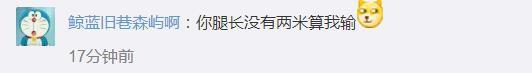 刘晓庆健身美腿惹人 网友:腿长没有两米算我输