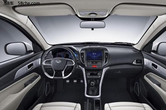 北汽幻速S5官图发布 四款车型3月底上市