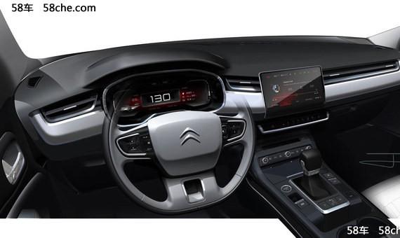 雪铁龙新款C5车型效果图 上海车展亮相