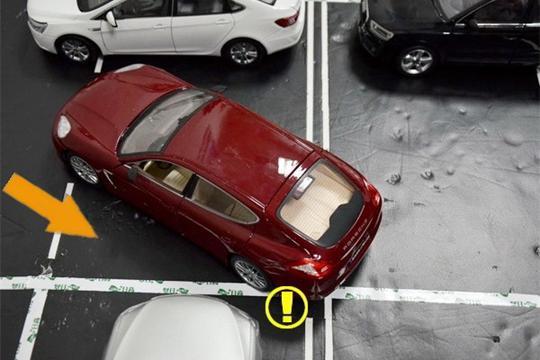 车位太小停不进?分享几招狭小空间停车技巧/