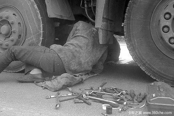 全是干货 315小编冒死揭露卡车维修黑幕