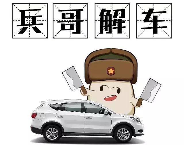 顶配只要10万的7座SUV 2月份销量排第一