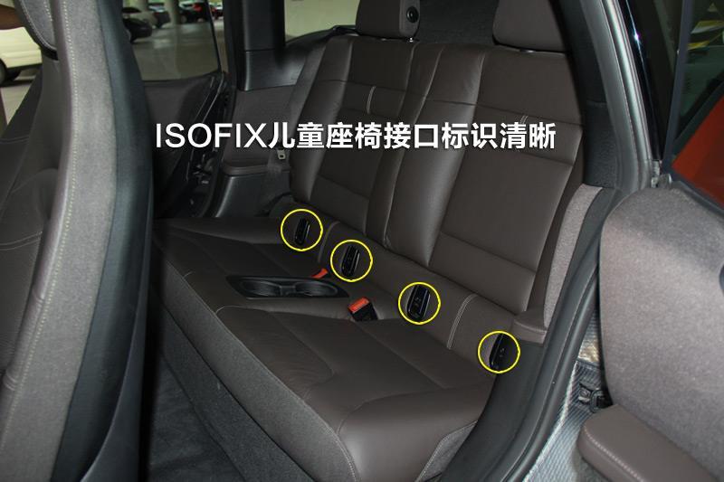 老司机都很在乎的安全配置,更何况你只是个开车小白