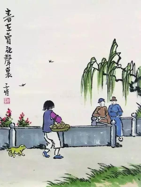 春色满园关不住,一枝红杏出墙来. ——叶绍翁 山远近,路横斜.