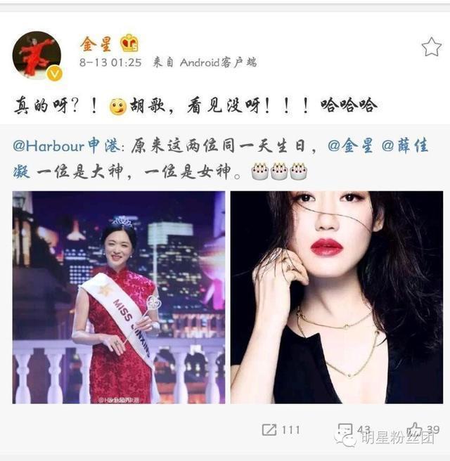 她曾与胡歌虐恋 如今绝口不提当年事 被称中国好前任