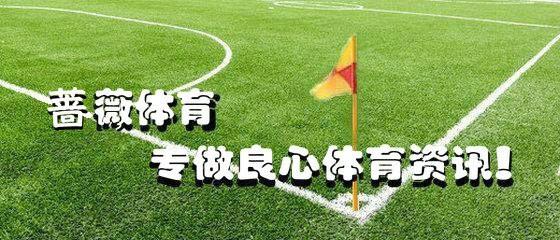 中国联赛下课第一人已经诞生