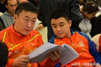 刘国梁或将卸任主教练,兼任总教练和乒羽中心领导?