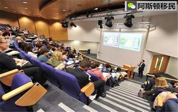 阿斯顿移民:英国大学社团与国内有何不一样?