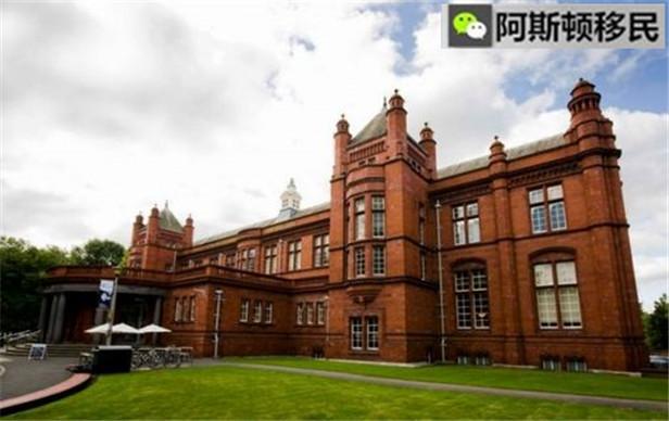 阿斯顿移民:英国名校一览——曼彻斯特大学(下)