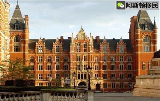 阿斯顿移民:英国名校博览——帝国理工学院(下)