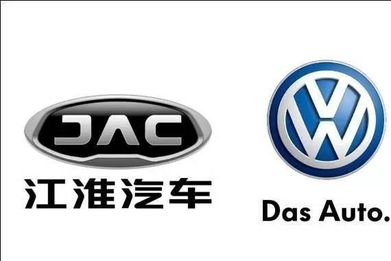 每日国产车:终于可以合资了,江淮与大众项目获批