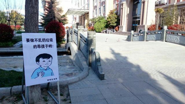 河南一高校用公益爱护表情指示牌呼吁1制作的不打喷嚏搞笑图片打出来图片
