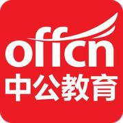 上海教师考试