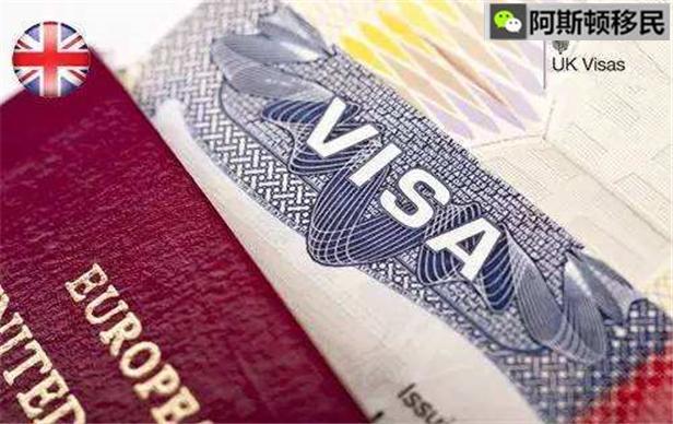 阿斯顿移民:英国签证政策3月底Tier5签证大更新!