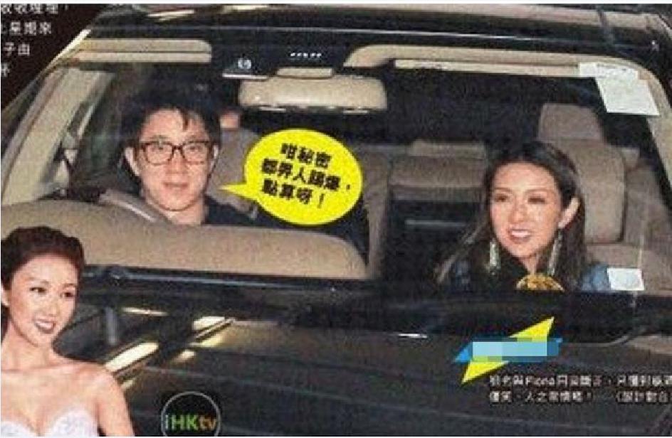 16岁欧阳娜娜恋34龙太?坐拥豪车,父亲获终身成就奖