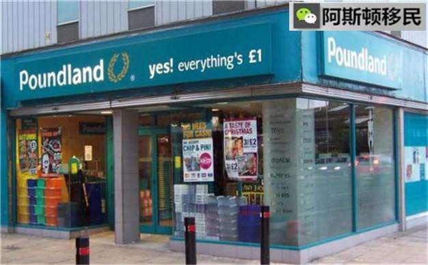 阿斯顿移民:生活必需!英国八大主流超市大PK!