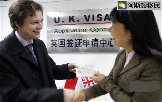 阿斯顿移民:Tier5签证怎么申请?需要什么材料呢?