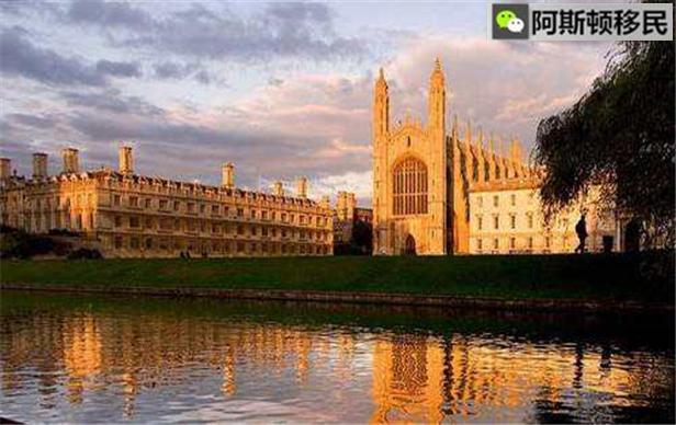 阿斯顿移民:英国名校博览——剑桥大学(上)
