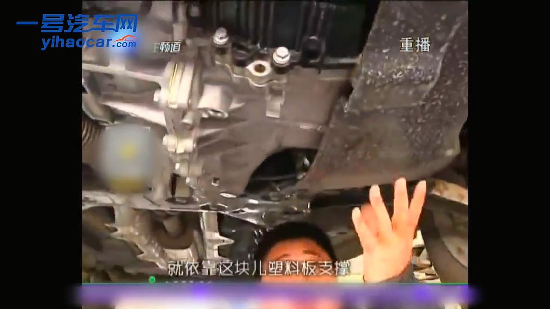 荣威i6的发动机掉了! 官方解释疑点重重
