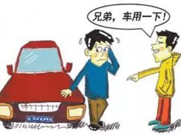 买车以后生活居然变得这么辣!