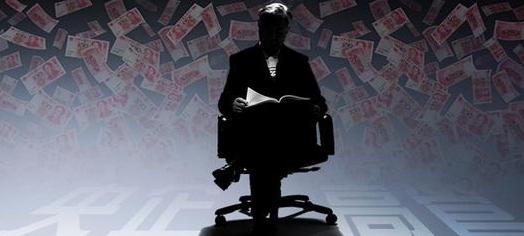 上市券商高管叛逆势加以薪,前叁名薪酬均超万万创
