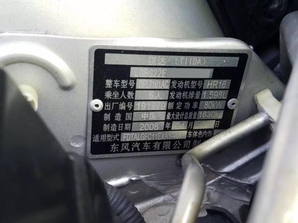 这台日本车外号易拉罐,连防撞钢梁都没有!