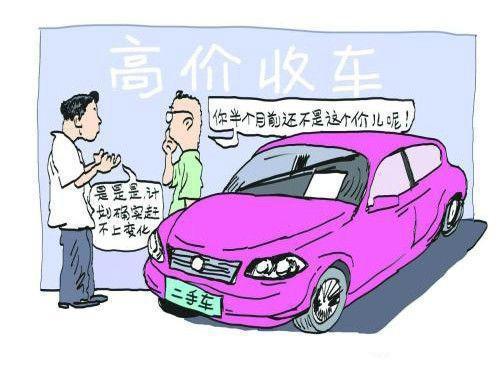 同年买车 16万蓝鸟卖不过7万元捷达 为哈么呢?