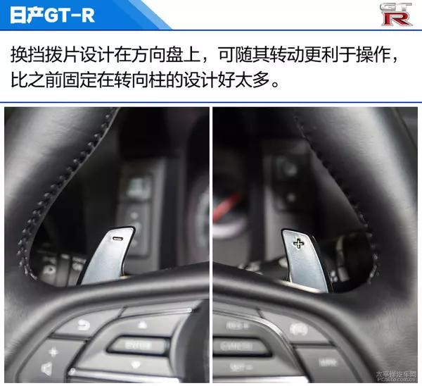 除了性能,新日产GT-R还有什么亮点值得关注?