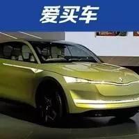 明锐旅行车/VISION E首发,斯柯达发布新车战略
