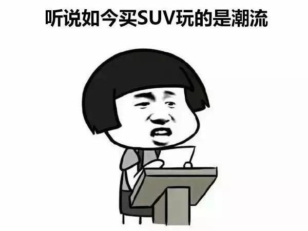 长安凌轩,给你一部不纠结二胎车理由
